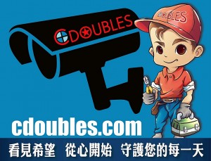 cdoubles_slogan_852x650